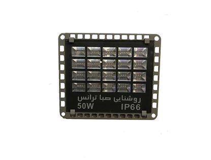 تصویر از پرژکتور  SMD-50W  صباترانس