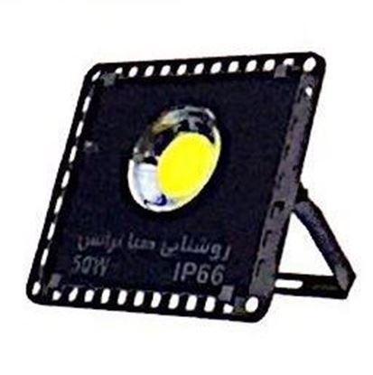 تصویر از پرژکتور  COB-50W  صباترانس