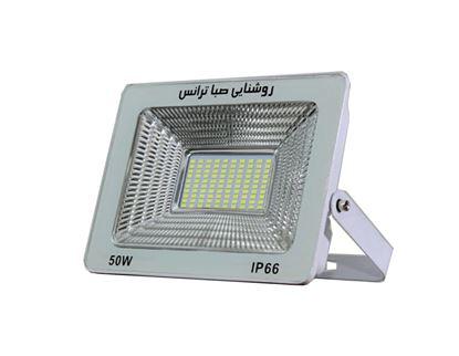 تصویر از پرژکتور  SMD-IPAD50W  صباترانس