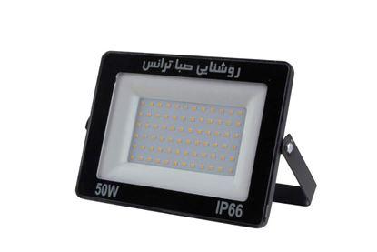 تصویر از پرژکتور  SMD-APL50W  روشنایی صباترانس