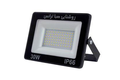 تصویر از پرژکتور  SMD-APL30W  روشنایی صباترانس