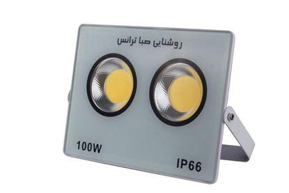تصویر از پرژکتور COB-IPAD100W  صباترانس